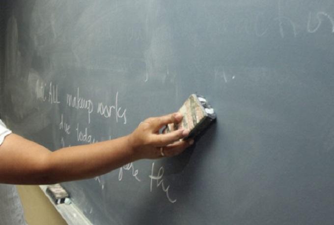 classroom-cp