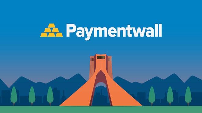 paymentwall-iran
