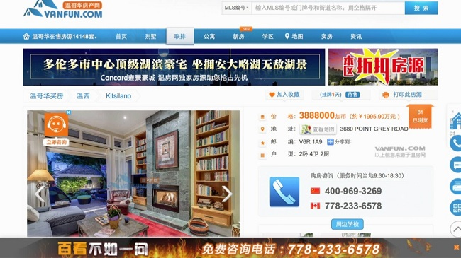 Realtor suspended over association with Chinese website