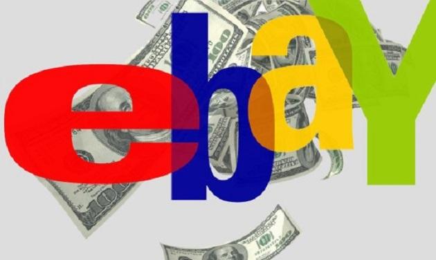 ebay-make-money-e1396096510233-540x323