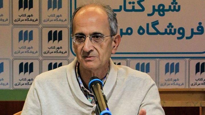 iranian-canadian-professor-dies-20180210