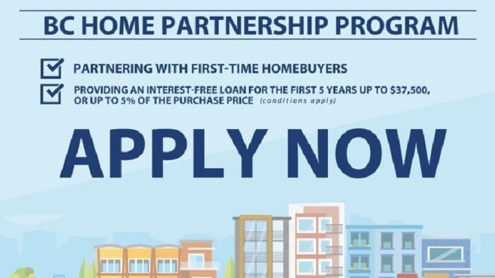 bc-home-partnership-program-application-banner