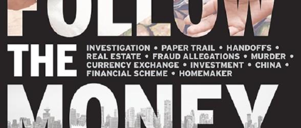 چرا امکان پولشویی در بازار مسکن  کانادا به سادگی برای خلافکاران بین المللی فراهم می شود؟