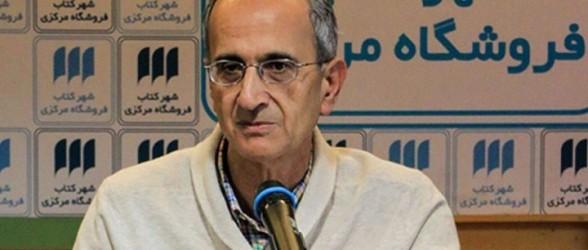 درخواست سناتور فروم از دولت فدرال برای اتخاذ سیاست سختگیرانه تر در قبال ایران پس از مرگ دکتر سیدامامی