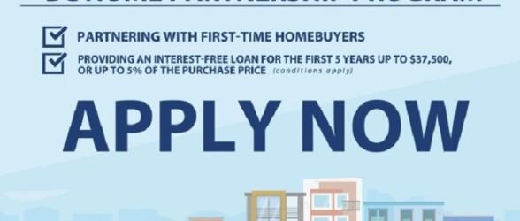 برنامه ویژه کمک دولت بی سی به خریداران اولین خانه بزودی پایان می یابد