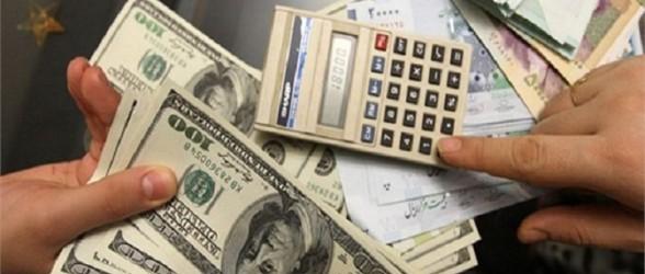 دلار کانادا به 5000 تومان رسید ،اقتصاد ایران مختل شد