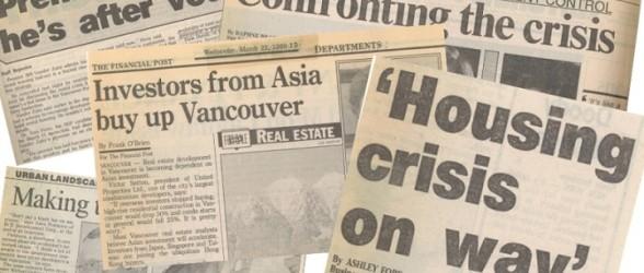 افزایش نرخ بهره شرایط خرید مسکن را برای طبقه متوسط  ونکوور دشوارتر می کند