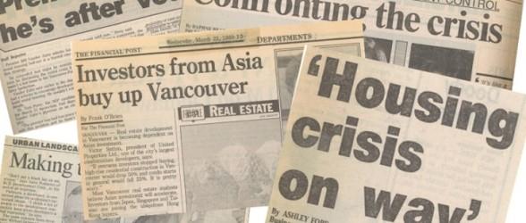 84 درصد اهالی ونکوور سرمایه خارجی را عامل اصلی بحران مسکن می دانند