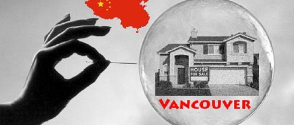 موسسه «UBS»: ریسک ترکیدن حباب قیمت در بازار مسکن در تورنتو و ونکوور جدی است