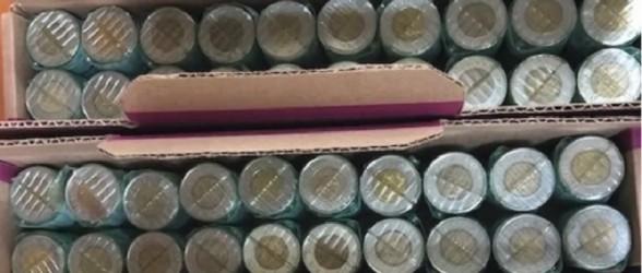 فرد کلاهبرداری 30 هزار دلار «واشر»را بجای سکه های دو دلاری به بانکهای ونکوور فروخت !