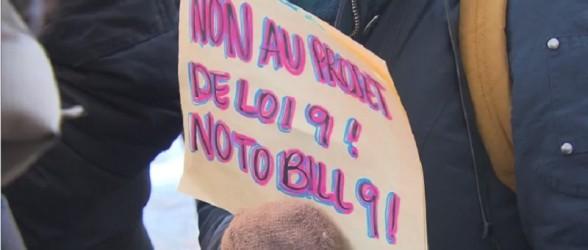 پیشنهادهای مهاجرتی دولت راستگرای کبک با اعتراضات خیابانی مواجه شد