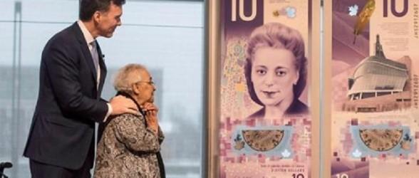 اسکناس جدید 10 دلاری کانادا بهترین اسکناس بینالمللی سال شد