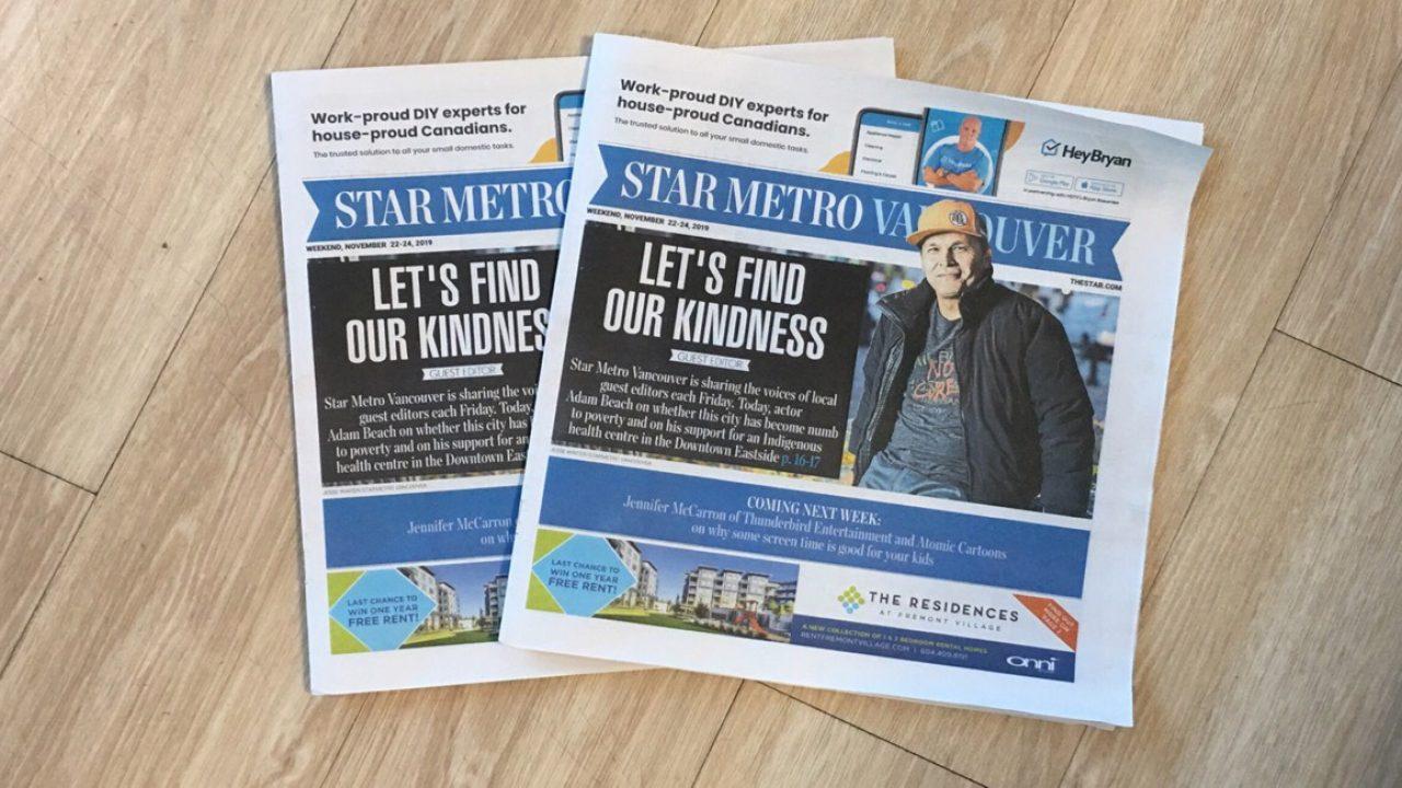 ناشر روزنامه تورنتو استار برای تامین هزینه ها، مجوز کازینوی آنلاین از دولت استانی گرفت !!