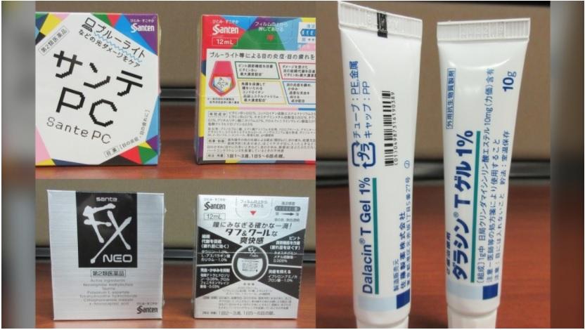 مامورین بهداشت کانادا داروهای غیرمجاز را از فروشگاهی در مرکز خرید متروتاون توقیف کردند